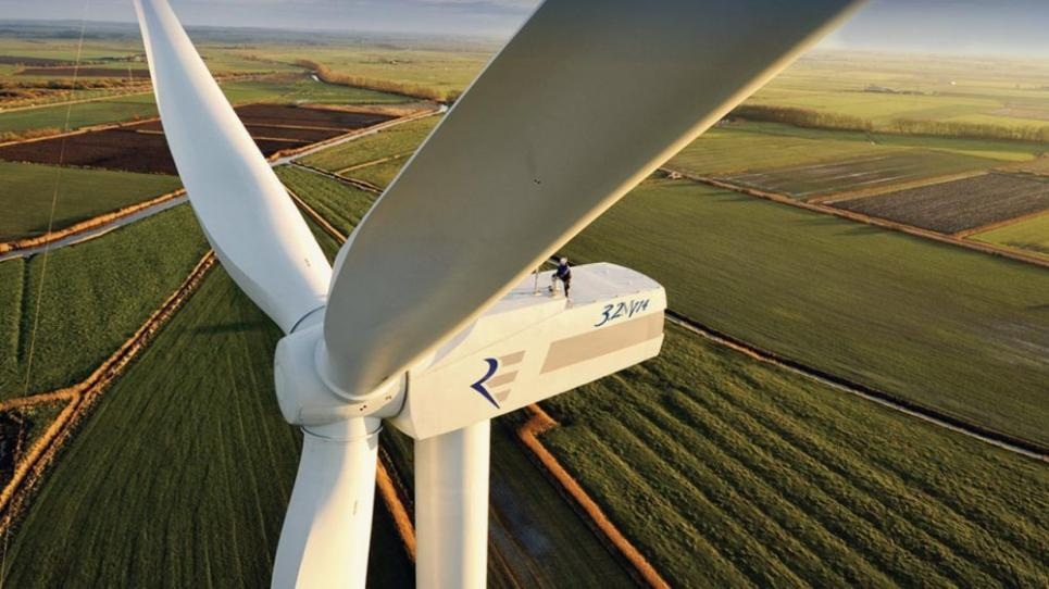 Foto d'un aerogenerador