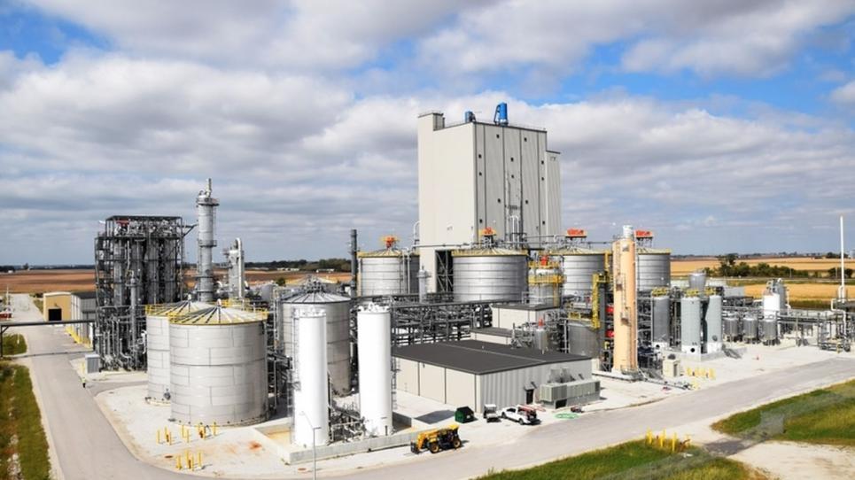 Biorefineria DuPont